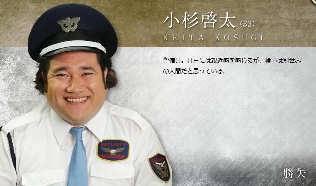 [日劇] HERO - フジテレビ (2014) 2014-07-12_090010