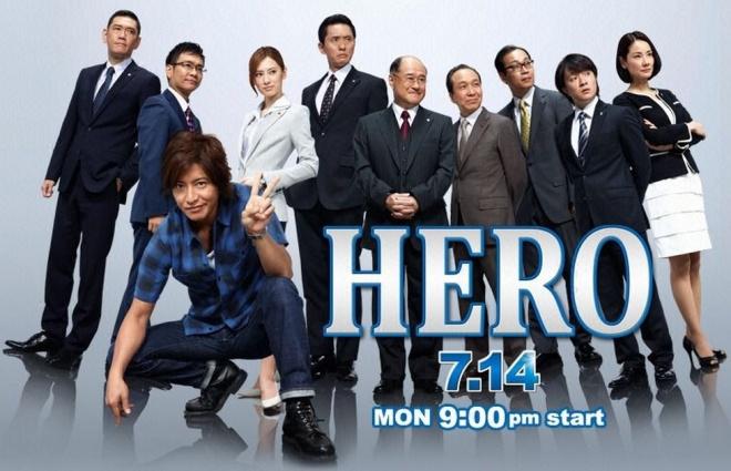 [日劇] HERO - フジテレビ (2014) 0000055147