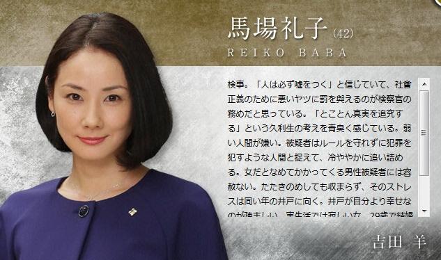 [日劇] HERO - フジテレビ (2014) 2014-07-12_085953