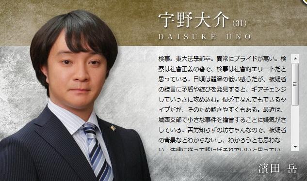[日劇] HERO - フジテレビ (2014) 2014-07-12_090000
