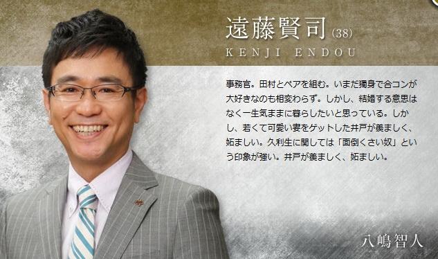 [日劇] HERO - フジテレビ (2014) 2014-07-12_090023