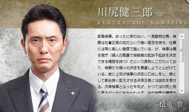 [日劇] HERO - フジテレビ (2014) 2014-07-12_085933